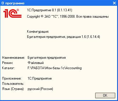 Работа конфигурацией программно